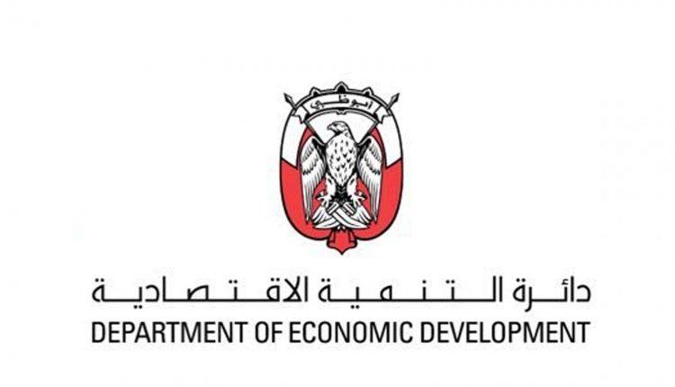 department of economic development added