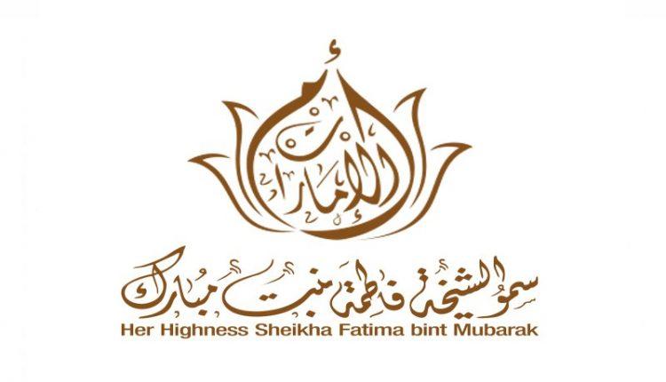 fatima bint mubarak