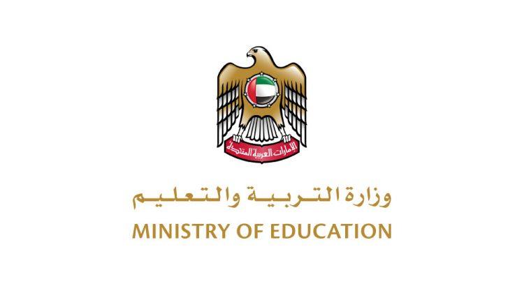 2020 2021 uae academic year