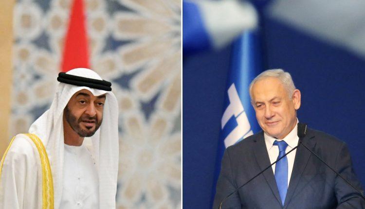 uae israel treaty