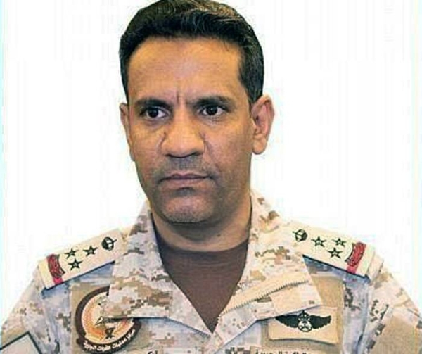 Turki Al Maliki