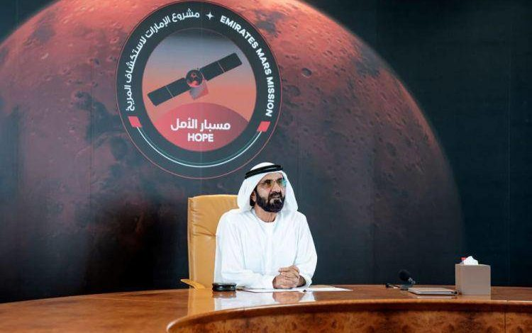 Uae Celebrate 50 Years By Reaching Mars