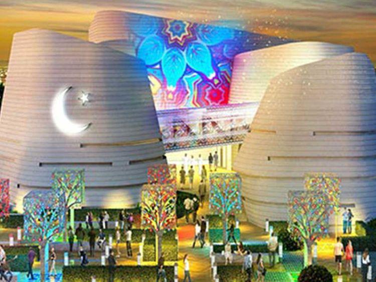 pakistan pavilion at dubai expo 2020 dubai news tv