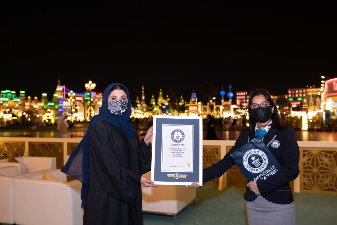 global village wins guinness world records title