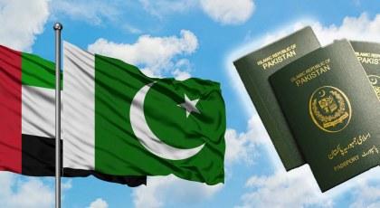 pakistanis living in the uae,pakistan reduce passport fee