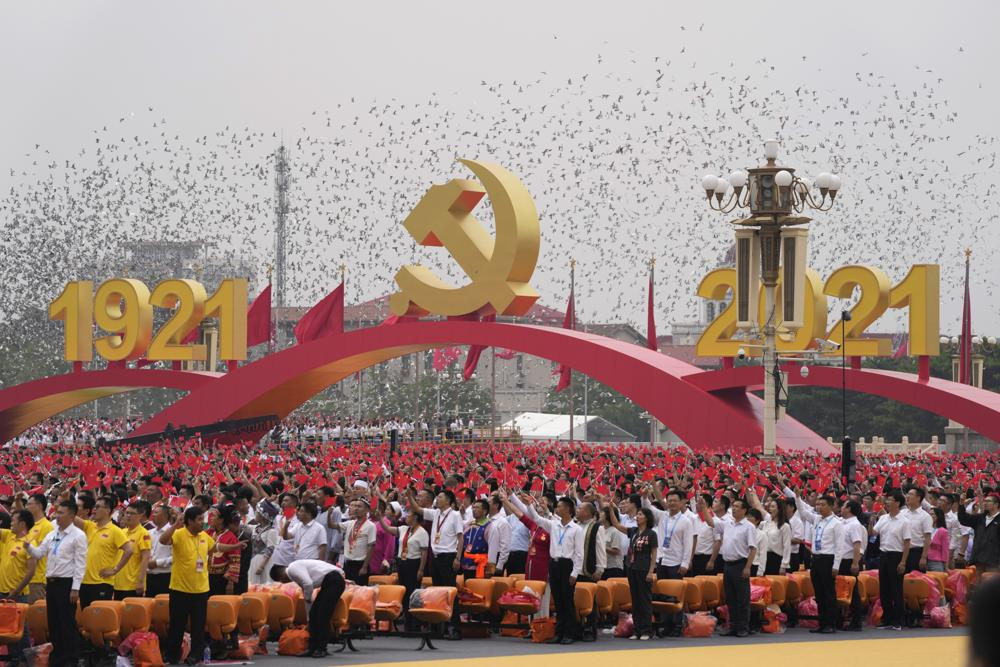 100th anniversary of the founding of the ruling chinese communist party in beijing