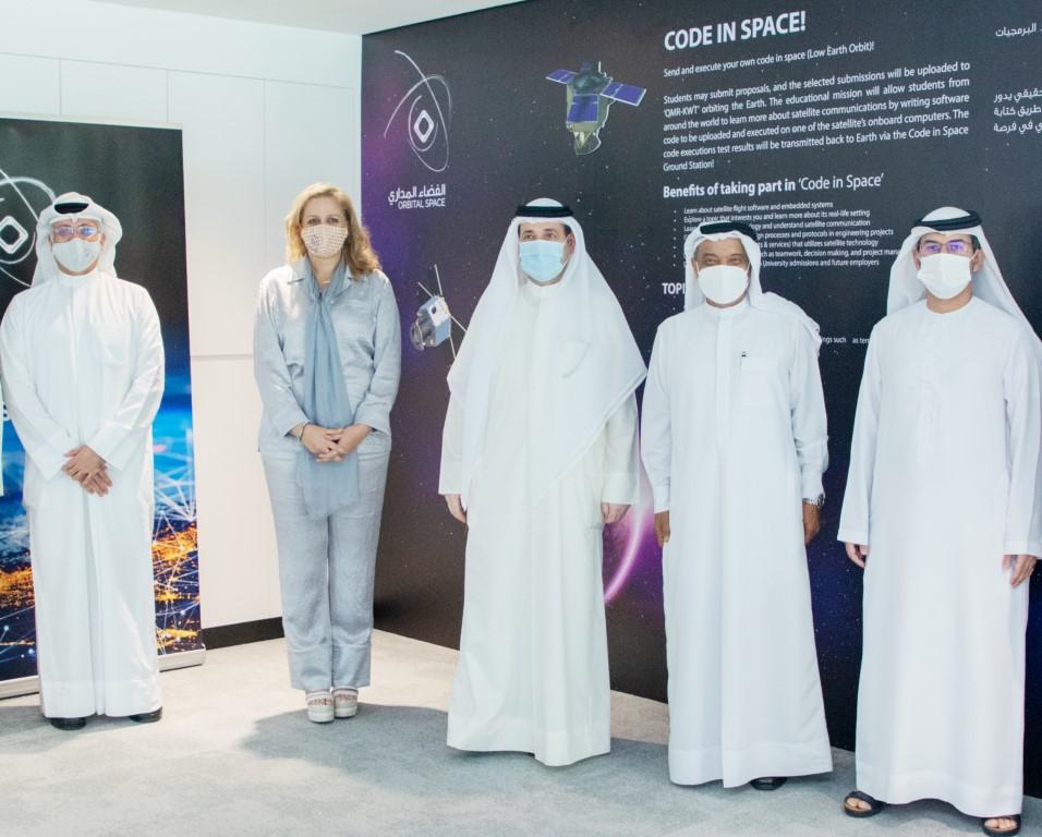DSOA MBRSC Orbital Space inaugurate earth station for educational satellites,DSOA,MBRSC,Orbital